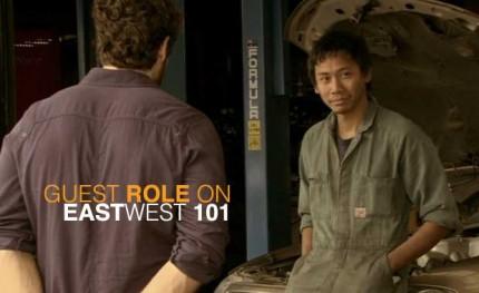 EastWestGuestie