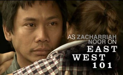 Kenneth Moraleda as Zachariah Noor in East West 101 - Men of Conscience on SBS